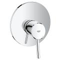 Concetto Single-lever shower mixer 19345 001