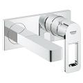 Quadra 2-hole basin mixer S-Size 19479 000
