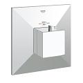 Allure Brilliant Custom Shower Thermostatic Trim with Control Module 19795 000