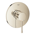 Essence Single-lever shower mixer 24057 BE1