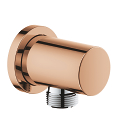 "Rainshower Shower outlet elbow, 1/2"" 27057 DA0"