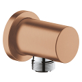 "Rainshower Shower outlet elbow, 1/2"" 27057 DL0"