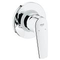 Single-lever shower mixer 29046 000