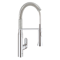 "K7 Foot Control Electronic single-lever sink mixer 1/2"" 30312 000"
