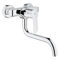 "Eurostyle Cosmopolitan Single-lever sink mixer 1/2"" 33982 002"
