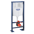 Rapid SL Element for WC, 1.13 m installation height 38340 001