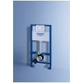 Rapid SL  for wall-hung WC 38525 000