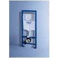 Rapid SL  for wall-hung WC 38528 000