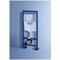 Rapid SL  for wall-hung WC 38584 000