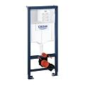Rapid SL Element for WC, 1.13 m installation height 38624 001