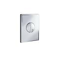 Tenso Wall plate 38671 000