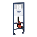 Rapid SL Element for WC, 1.13 m installation height, 0.42 m width 38675 001