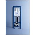 Rapid SL  for wall-hung WC 38675 000