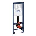 Rapid SL  for wall-hung WC 38713 001
