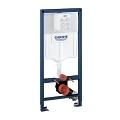 Rapid SL  for wall hung WC 38749 001