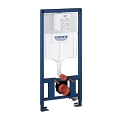 Rapid SL Wall Carrier for Toilet 38749 002