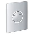 Nova Cosmopolitan Light Wall plate 38809 000