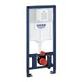 Rapid SL Element for WC, 1.13 m installation height, with vertical support for ceramics with small bearing area 38897 000
