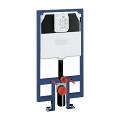 Rapid SL  for wall hung WC 38996 000