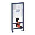 Rapid SL Element for WC, 1.13 m installation height, for external odour extraction 39002 000