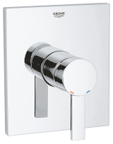 Allure Single-lever shower mixer trim 19317 000
