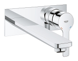 Lineare 2-hole basin mixer L-Size 23444 001