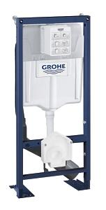 Rapid SL Element voor GROHE Sensia douche WC 39128 001
